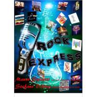 ROCK EXPRESS