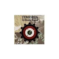 PRECIOUS TIME - Tributo Timoria