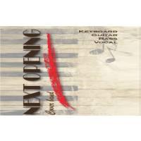 Next Opening - Messina