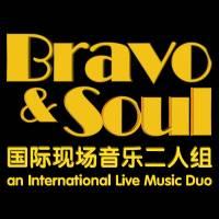 Bravo and Soul